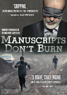 Manuscripts Don't Burn thumb